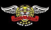 GTC Gorontalo